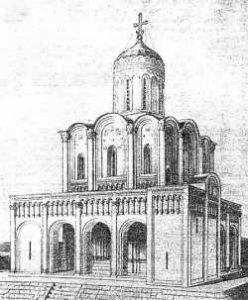 Реконструкция вида храма Покрова на Нерли с галереями
