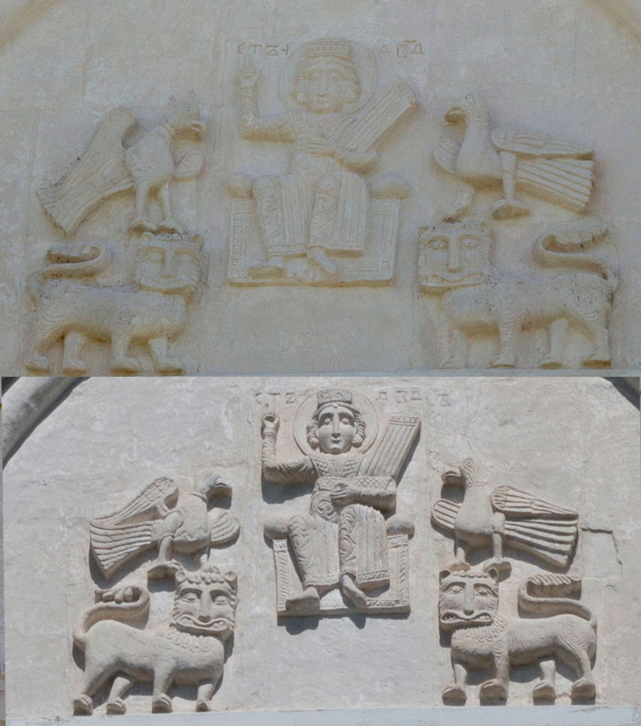 Царь Давид. Рельеф храма Покрова на Нерли.