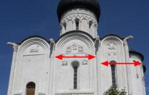 Членения северной и южной стен храма асимметричны, восточные прясла очень узки. Однако сумма выступа боковых апсид и ширины восточных прясел стен практически равна ширине средних прясел стен.
